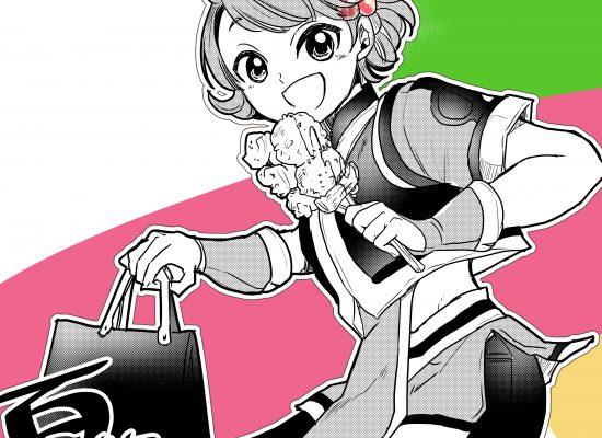 manga_eris
